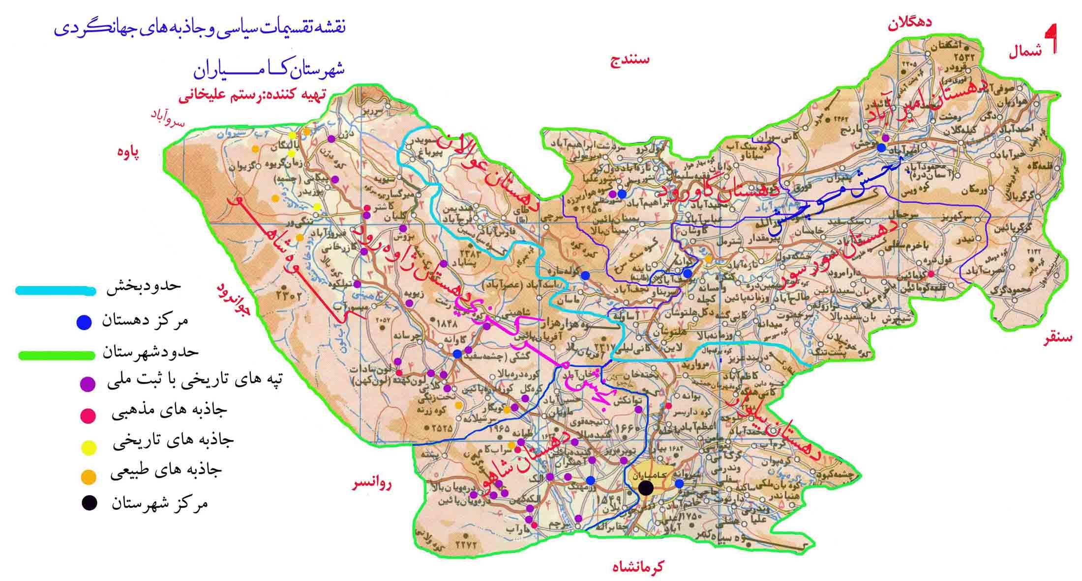 دوستی ها دانلود فیلم سریال ایرانی انیمیشن و آهنگ جدید و دانلودفیلم وسریال دانلود رایگان فیلم پسر اژدها سوار